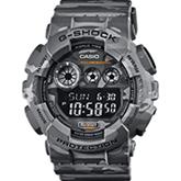 Casio G Shock GD-120CM-8ER firefighters Watch