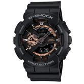 Casio G-Shock Men's GA-110 firefighter watches