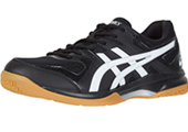 ASICS Men's Volleyball shoes for Middle Hitter